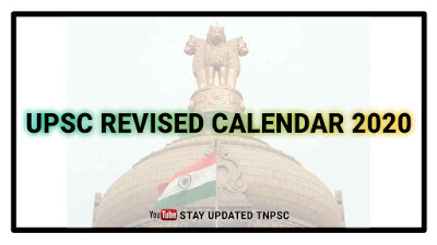 UPSC REVISED CALENDAR 2020