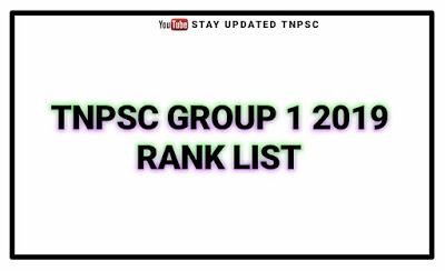 TNPSC GROUP 1 2019 RANK LIST