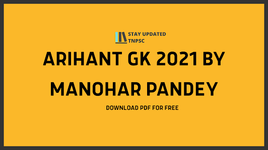 ARIHANT GK 2021 BY MANOHAR PANDEY DOWNLOAD PDF FOR FREE