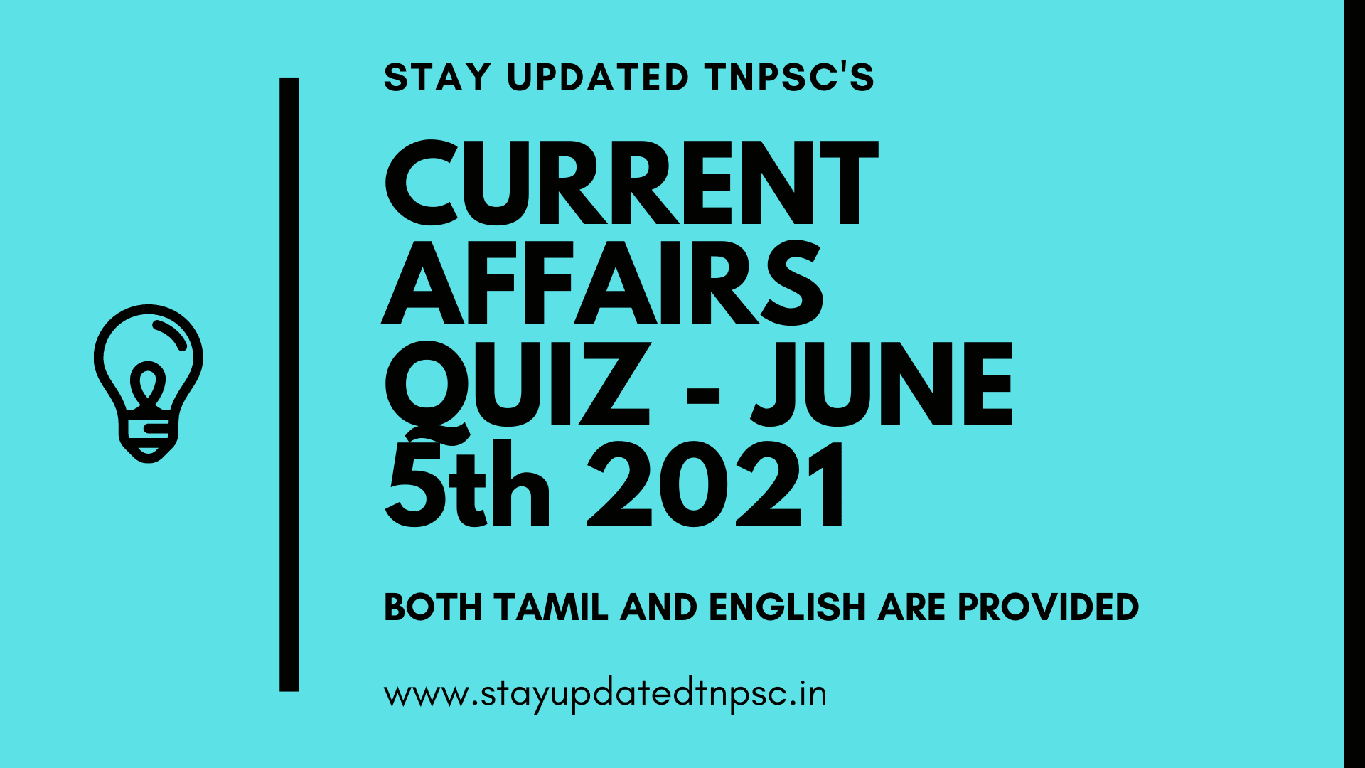 TNPSC DAILY CURRENT AFFAIRS: 05 JUNE 2021