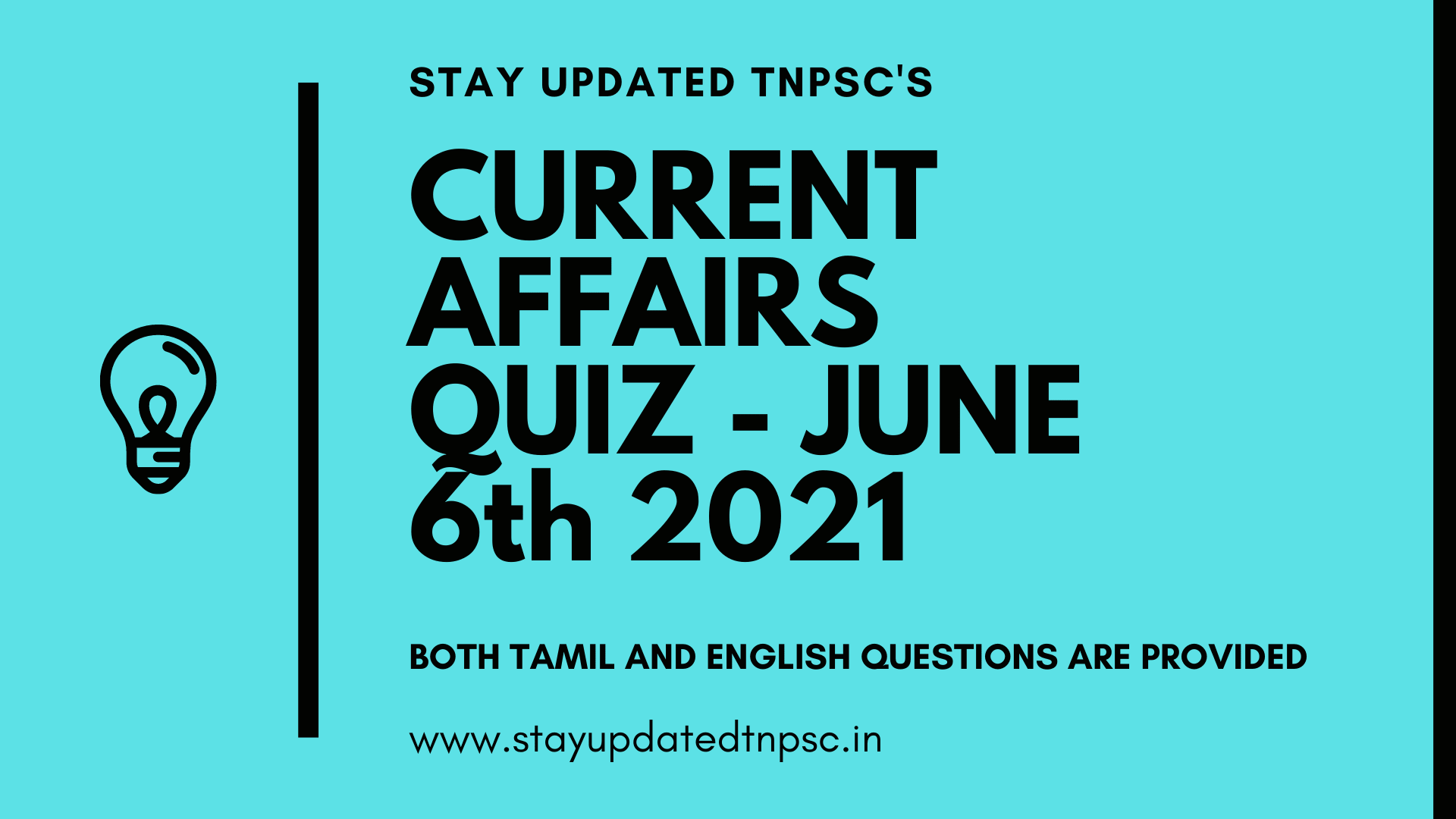 TNPSC DAILY CURRENT AFFAIRS: 06 JUNE 2021