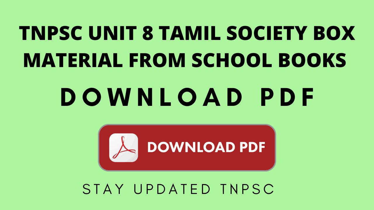 TNPSC UNIT 8 STUDY MATERIAL