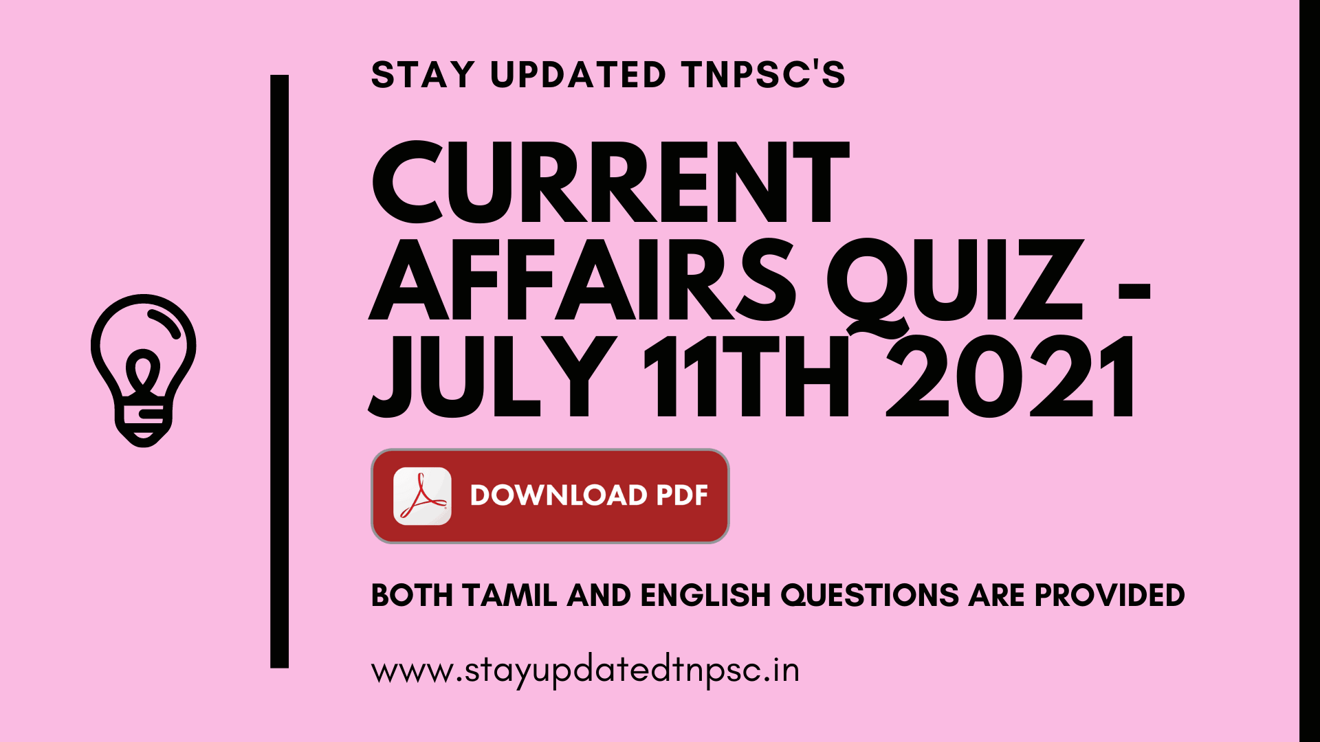 TNPSC DAILY CURRENT AFFAIRS: 11 JUNE 2021 TNPSC தினசரி நடப்பு நிகழ்வுகள்: 11 ஜூன் 2021 BOTH TAMIL AND ENGLISH QUESTIONS ARE PROVIDED DOWNLOAD PDF AT THE END OF THE QUESTIONS